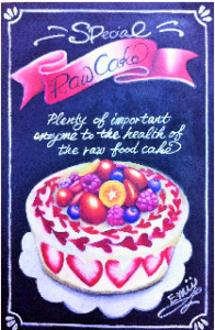 2015 ローケーキ